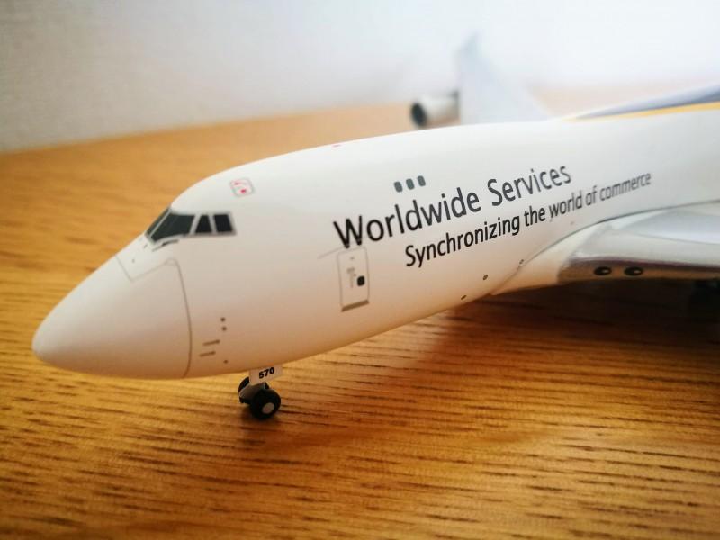 飛行機模型