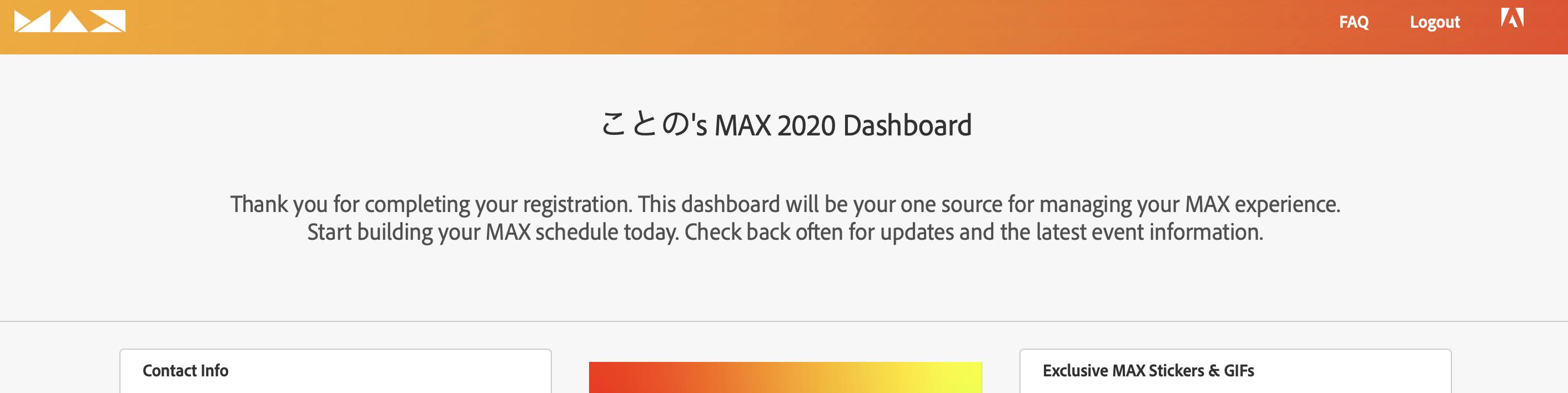 Adobe MAX、オンライン開催中!